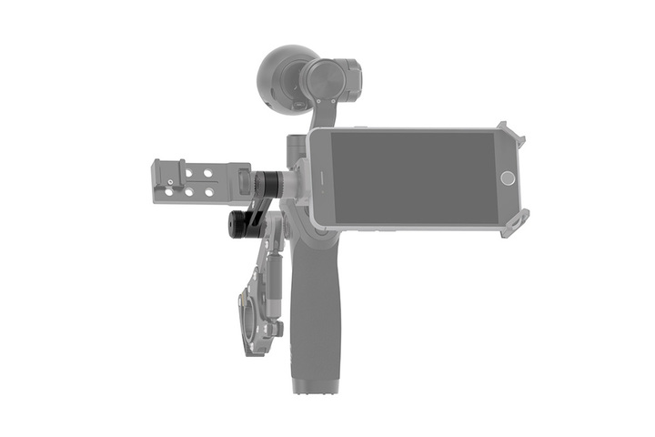 DJI - OSMO STRAIGHT EXTENSION ARM