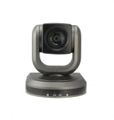 VIDEO CONFERENCE CAMERA HD SDI