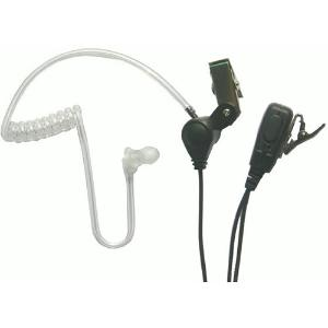 EARTEC ULTRALITE SST HEADSET TO ULTRAPAK